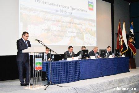 Отчет главы города Е.Л. Сычёва о работе в 2015 г.