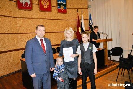 Сертификаты молодым семьям - 2015 год