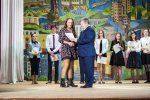 «Будущее Трёхгорного»: Торжественная церемония награждения одаренных школьников состоялась 23 мая