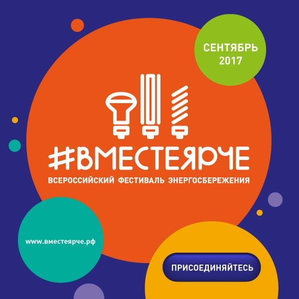Энергосберегающие инвестиционные проекты челябинской области aion как заработать кинары