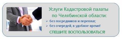 Регистрация на сайте gosuslugi.ru - инструкция