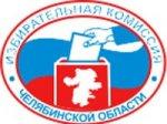 Облизбирком утвердил перечень участков для голосования граждан, не имеющих регистрации