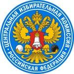С 21 января стартует аккредитация представителей СМИ на выборы Президента Российской Федерации