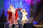 Традиционная Новогодняя ёлка Главы города для одарённых детей состоялась в ДК