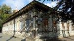 Недвижимость в центре Челябинска выставлена на конкурс