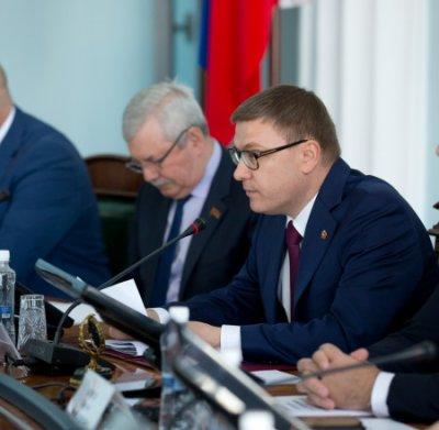 В Челябинской области обсудили подготовку к новому отопительному сезону