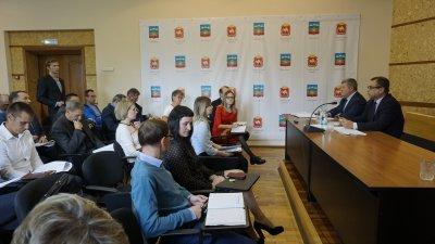 Первое заседание VI созыва Собрания депутатов города Трехгорного