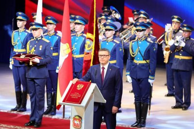 Алексей Текслер вступил в должность губернатора Челябинской области