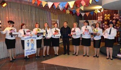16 ноября состоялась конкурсная программа для женщин «Мамы – такие Мамы!»