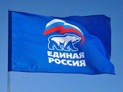 Лидеры партии «Единая Россия» прокомментировали Послания Президента Федеральному собранию