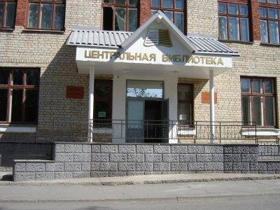 Центральная городская библиотека признана лучшей в Челябинской области