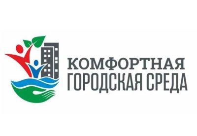Процесс голосования граждан за объекты в рамках федерального проекта «Формирование комфортной городской среды»