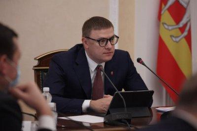 Губернатор Челябинской области Алексей Текслер провел в режиме ВКС областное совещание с членами регионального правительства и главами муниципальных образований