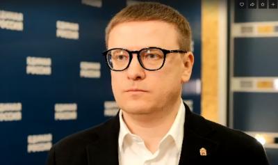 Губернатор Челябинской области Алексей Текслер поблагодарил жителей региона за участие в выборах